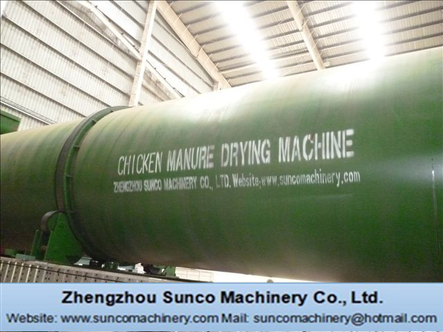 Chicken manure drying machine, chicken manure dryer, manure dryer, poultry manure dryer
